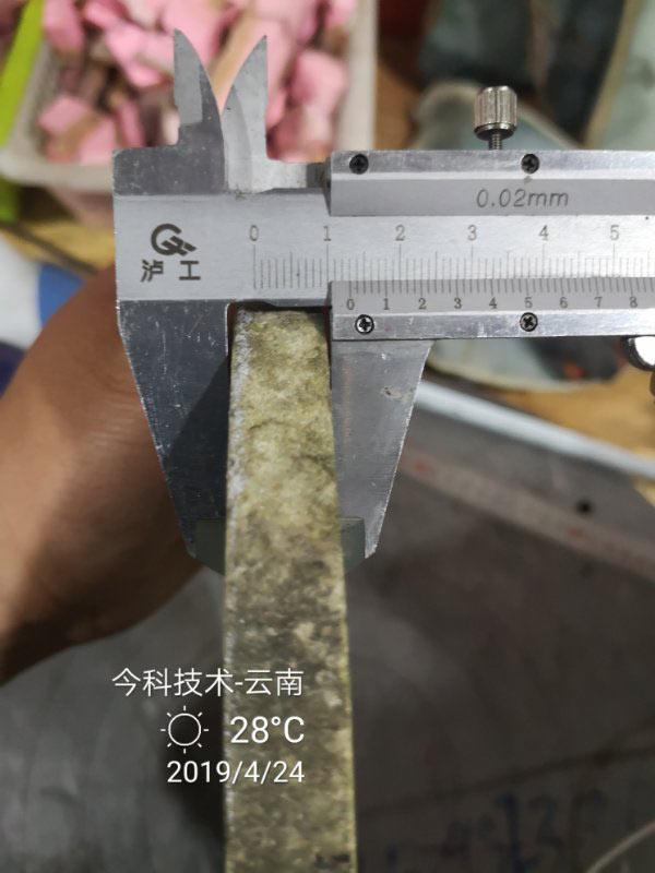 加工实例:直径380mm翡翠切割误差可以控制在0.02mm