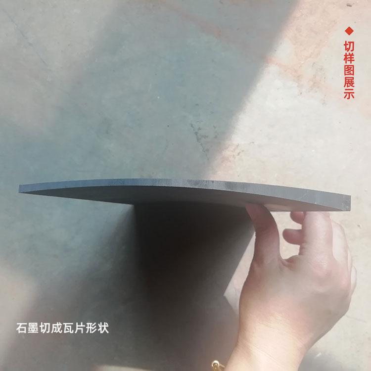 环形金刚石线切割机切样展示